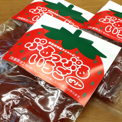 おいしいイチゴが手に入った時だけ作ります≪数量限定≫ 奈良県産アスカルビーのぷるっぷるいちごゼリー【3袋でお得】[イメージ]