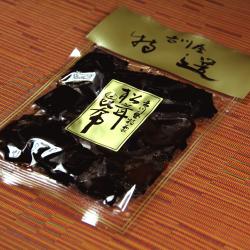 天然真昆布のモチモチした食感と 松茸の香りがおいしい 特上松茸昆布[イメージ]